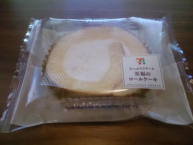 たっぷりクリーム至福のロールケーキ