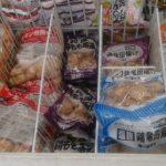 業務スーパーの冷凍唐揚げはどれが一番美味しいのか食べ比べてみた!