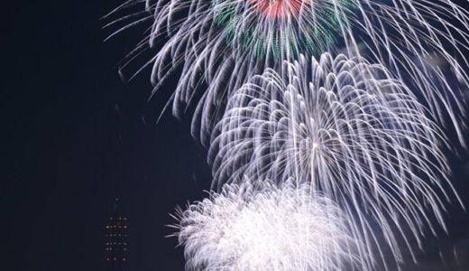 横浜開港祭の由来は?2015年の日程や会場は?花火大会などの見どころをご紹介!