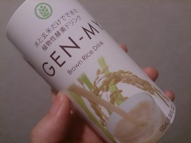 GEN-MY