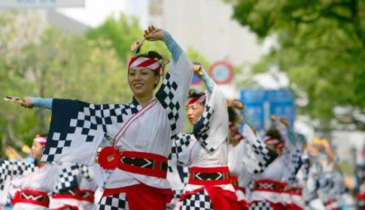 YOSAKOIソーラン祭りとは?2015年の日程や会場は?見どころもあわせてご紹介!