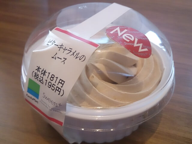ビターキャラメルのムースを食べてみた!ファミマで新発売されたスイーツのお味は?