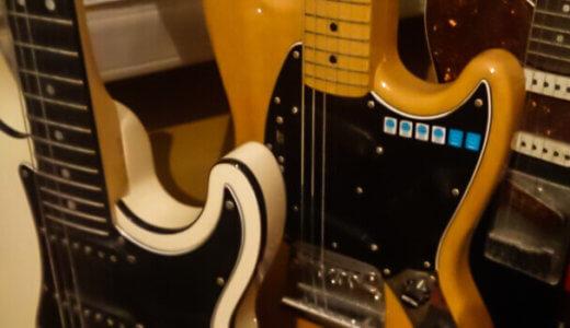 不要になったギターを高く売るにはどんな方法があるの?実際に売ってみました!