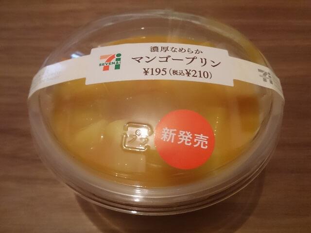 な濃厚なめらかマンゴープリン