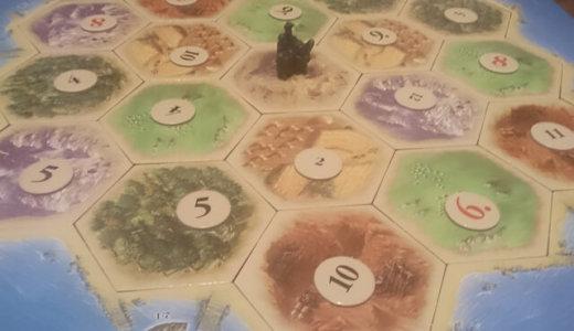 カタンの開拓者たちが面白い!世界的に有名なドイツ生まれの名作ボードゲームをご紹介!