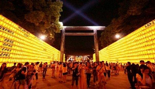 みたままつりの由来は?2015年の日程・開催時間は?靖国神社の境内いっぱいに提灯が掲げられる光の祭典!