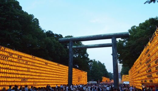 みたままつりの由来は?2019年の日程・開催時間は?靖国神社の境内いっぱいに提灯が掲げられる光の祭典!