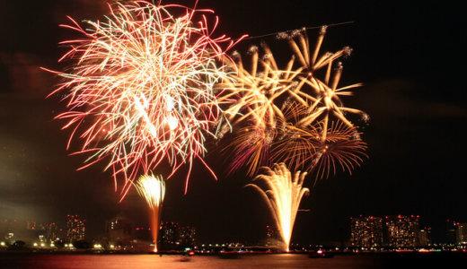 東京湾大華火祭2015年の日程・開始時間は?有料席はある?穴場スポットはどこ?