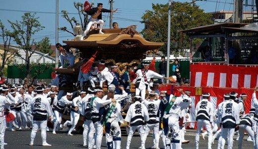 岸和田だんじり祭の由来とは?2015年の日程はいつ?大迫力の『やりまわし』が見どころ!