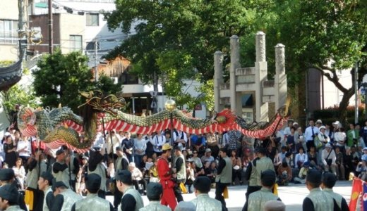 長崎くんちの由来とは?2015年の日程はいつ?『龍踊り』をはじめとする奉納踊が見どころ!