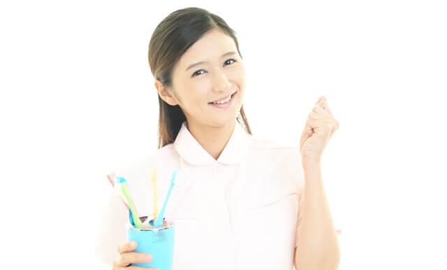 歯科衛生士から学ぶ正しい歯磨きの方法!おすすめの歯ブラシとデンタルフロスは?