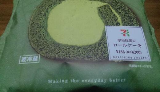 宇治抹茶のロールケーキを食べてみた!セブンイレブンで新発売された和スイーツのお味は?