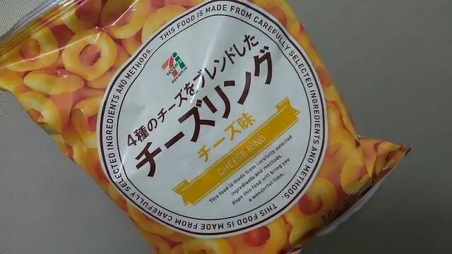 チーズリング