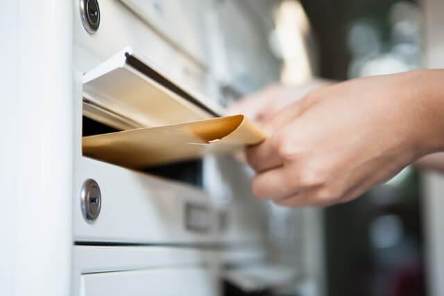 間違って郵便物が届いたらどうすればいい?宅配業者の場合は?罰則はある?
