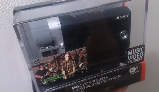 ビデオカメラを買取サービスで売ってみた!高価買取はどこ?