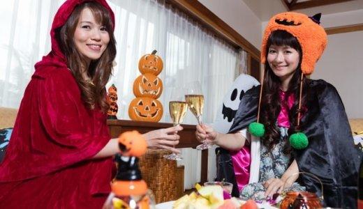 初めてのハロウィンパーティー!部屋の飾り付けは?盛り上がるゲームは?
