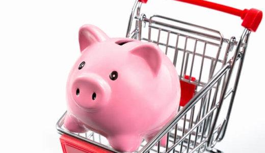 食費を1日300円に抑えたい!あんまり自炊もできない男一人暮らしでどこまで節約できる?