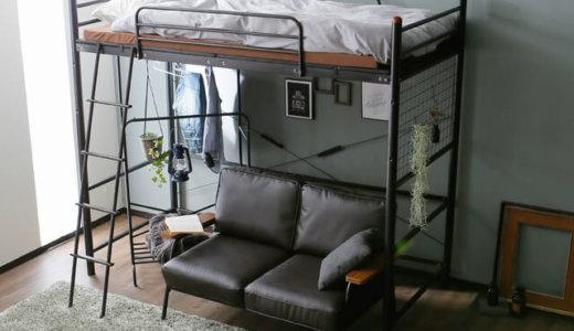 狭い部屋にロフトベッドを設置してみた!問題は一人で組み立てられるか?