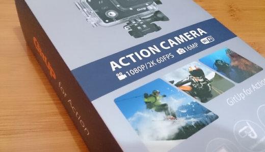 はじめてのアクションカメラ!中華系だけど手ブレに強いGitup Git2を買ってみた