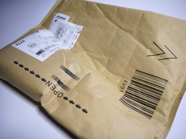 デリバリープロバイダという聞き慣れない配達業者でAmazonから荷物が届いた