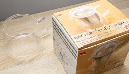 ダイソーの耐熱ガラス製ティーポットとマグカップを買ってみた