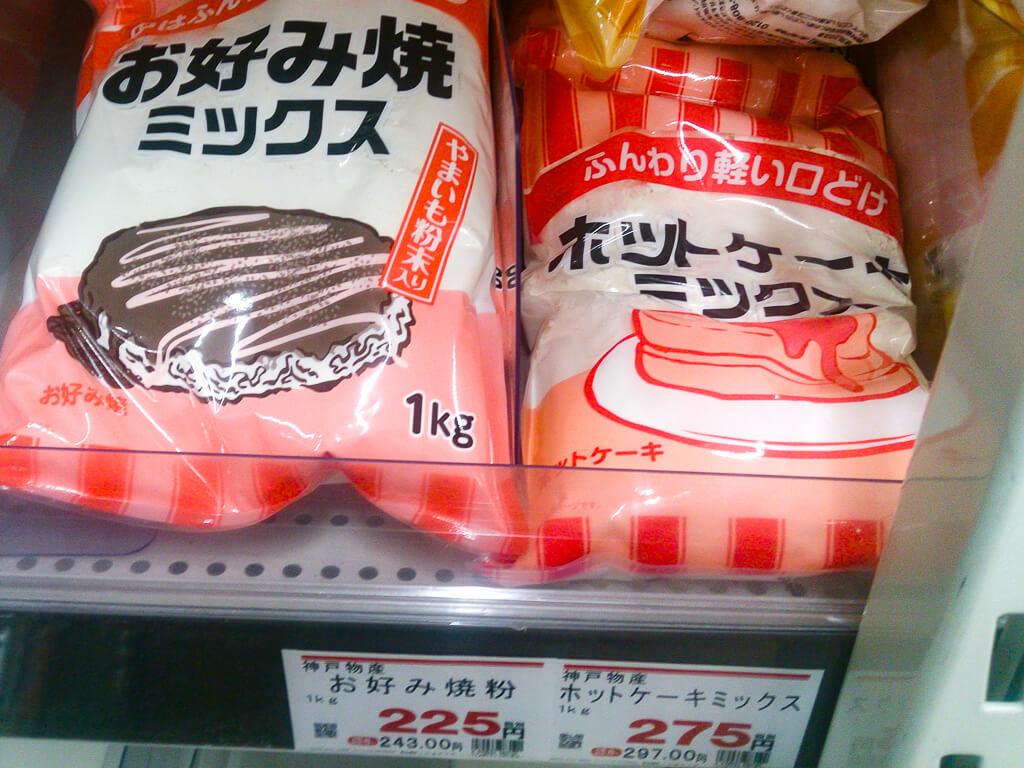 業務スーパー ホットケーキミックス
